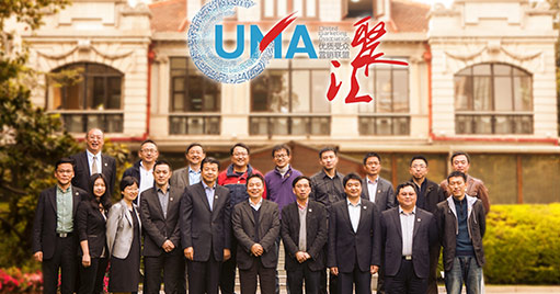 UMA CEO聚汇-大公馆