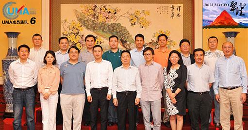 UMA CEO 聚汇-北京