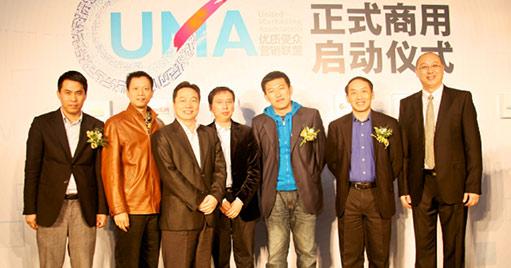 UMA 联盟创立