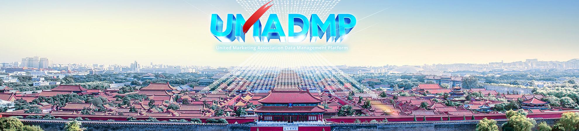 UMADMP